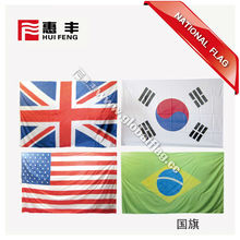 digital printing machine for football polyester flags