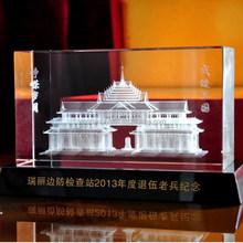 3D laser crystal award ,crystal 3d laser gift & 3d laser crystal trophy, crystal block