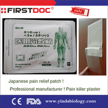 2015 free sample disposable pain patch of bones and muscles