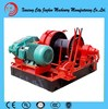 China Mini 12V Electric Anchor Winch for boat ,dc 12v electric winch motor