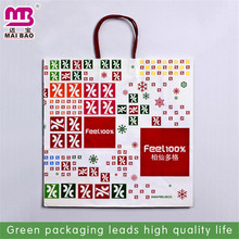 various types of paper gift bags gift package