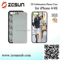 good prices 2D blank phone cases for sublimation printing iPhone 4/4s case