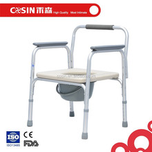 Aluminum frame fixed commodes for handicapped