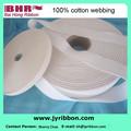 100% fina de algodón blanco bandalateral no tejido elástico de la cinta para el paño