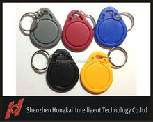 The most competitive advantage rfid key fob manufacturers in China