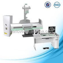 PLD8800 Multiple function X Ray Machine