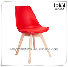 Binyu Colorful Plastic Chair, Plastic Chair Price,Wooden Bar Stool BY-098-2