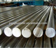 431 stainless steel round bar manufacturer (AISI / SUS / EN )