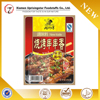 Origin China high quality dry condiment/spices/seasoning Powder
