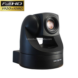 Hot selling SD conference camera with 1/3 CMOS, 10X Optical hdmi/hd-sdi interface (KT-HD30TU)