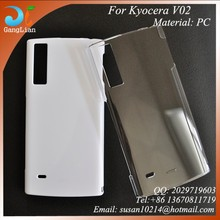 Manufacturer! Hard PC cell phone cover for Kyocera V02 Ura, wellcome to order