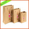 2015 China Recycled wholesale brown paper bag with handle white or brown paper bags wholesale