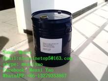 Natural vitamin E/Mixed tocopherols/D-alpha tocopheryls