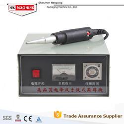 HX-300 high quality handheld ultrasonic welding machine