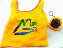 fashion cute sun flower fabric recycled foldable bag