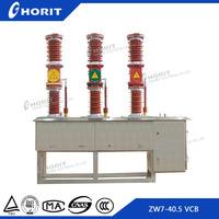 ZW7-40.5 33kv outdoor types of electrical vacuum circuit breakers
