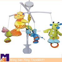High quality electric baby mobile with cheap price