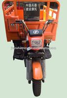 China 250cc motorized big wheel tricycle/3 wheel motor tricycle