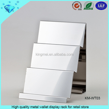 High quality metal wallet display rack for retail store
