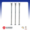 Widely used steel galvanized scaffolding prop shoring for steel structure warehouse