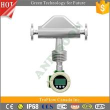 Wide range resin flow meter, sea water flow meter,ultrasonic water flow meter