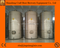 CE standard high quality stainless steel 304 40BBL mash tun