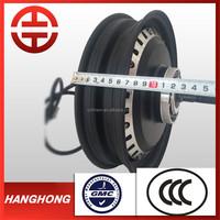 10'' brushless hub motor ;electric motor conversion kit