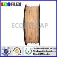 skin color 1.75mm 1kg/spool 3d print filament flexible tpu