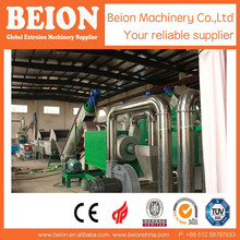 FAMOUS PET WASHING RECYCLE PLANT RECYCLING LINE