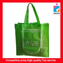Eco Friendly Recycle Non Woven Foldable Bag