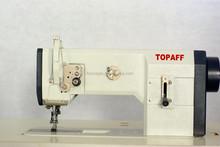 1246-6/01 Double needle flat bed walking foot needle feed lockstitch sewing machine