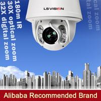1080P HD 10x 20x 30x 36x optical zoom ir outdoor high speed dome ptz ip camera