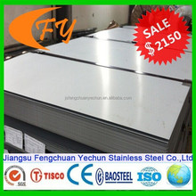 Hot sale and prime quality with EN10028 pressure container 1.4404 stainless steel sheet price