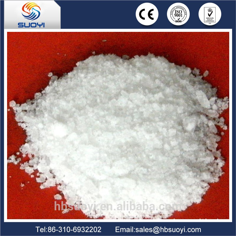 Professional-supply-professinal-product-ytterbium-nitrate-with (5).jpg
