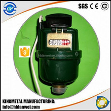 PIC OF 275 pulse hot water flow meter
