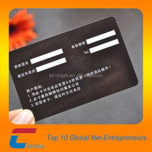 Fast delivery printed plastic card, RFID card with white signature panel by Chuangxinjia
