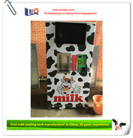 Popular in Kenya 24 hours Vending Milk Vending Machine