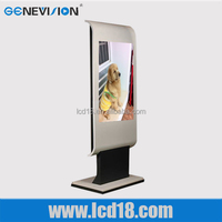 LCD/LED Interactive Mall Information all in one pc kiosk - Series for stores,school,library