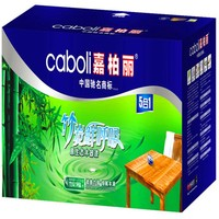 Caboli Waterproof powder coating for wood home decoration