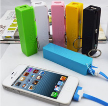 2600mah portable mobile power bank with keychain factory oem
