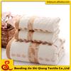 china products home design cotton terry jacquard bath towel set with custom logo
