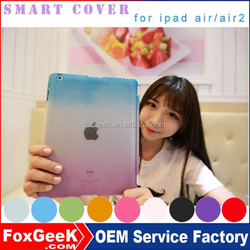 High quality and best price leather case for ipad air/ air 2 Protective Smart Cover for ipad multi Colors