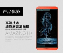 Trade assurance supplier Anti-glare Matte tempered glass screen protector with 9H flim for HTC