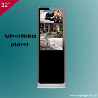 32 inch company lobby floor standing lcd advertising player