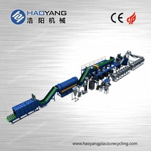 EXPERT for pet recycling washing line/pet bottles washing recycling line/pet bottle washing plant
