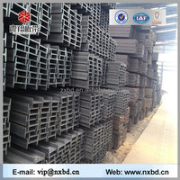 China dimensions carbon hot rolled prime structural steel h beam