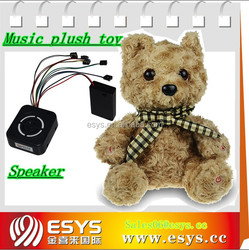 Electronic voice recording toy for plush toy