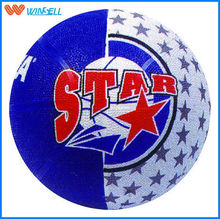 2015 newest team training basketball ball leather