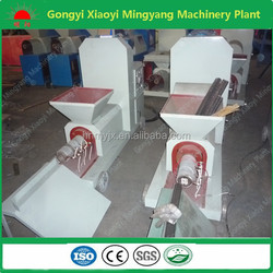 No any bider with good quality propeller wood sawdust charcoal briquettes machine for sale 008615803859662