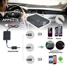 Apps2car Car Audio Interface Delivery CD quality Sound Music For iPhone 5/6 android Phone Steering Wheel Control